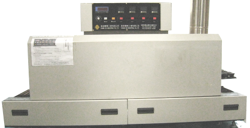 ID-C1025MXB_Hot Air Reflow Machine